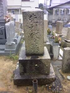 吉蔵墓撤去前