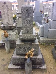 吉蔵墓改修前