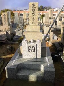 吉次墓改修工完了