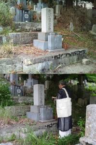 矢野家旧墓石及び性根抜
