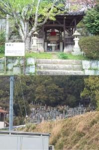 たつの市 小神墓地