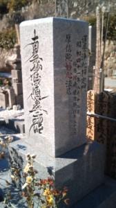 川崎家追加彫刻