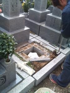 一ノ瀬家墓石撤去