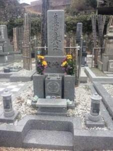 川崎家墓石全景